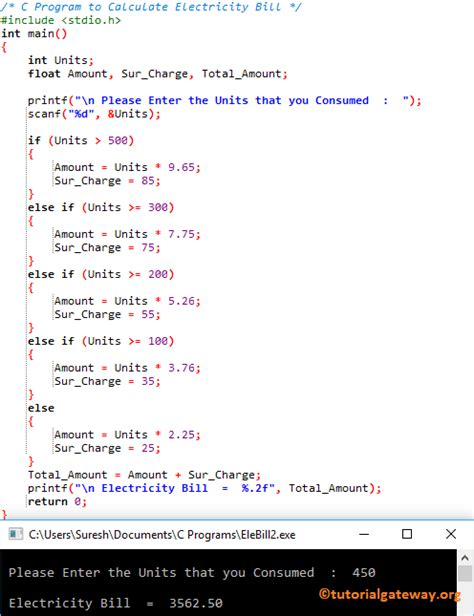 C Program to Calculate Electricity Bill