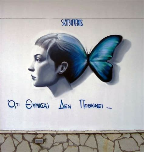 Whatever you remember never dies | Greek quotes, Smart
